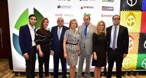 Empresariado rinde homenaje póstumo a Alejandro Farach Cruz