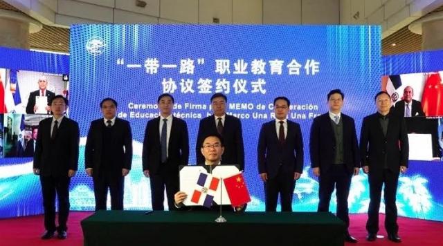 RD y China suscriben acuerdos para impulsar la Formación Técnico Profesional